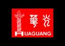 logo marki huaguang